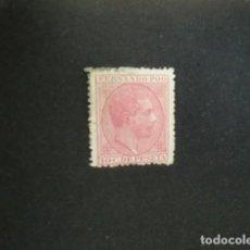 Sellos: FERNANDO POO,1879,ALFONSO XII,EDIFIL 3,USADO,MARQUILLADO,(LOTE AB). Lote 89429772