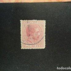 Sellos: FERNANDO POO,1882-1889,ALFONSO XII,EDIFIL 6,USADO,MARQUILLADO DOBLE ,(LOTE AB). Lote 89430476