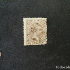 Sellos: FERNANDO POO,1894-1896,ALFONSO XIII,EDIFIL 17,USADO,MARQUILLADO,(LOTE AB). Lote 89434300