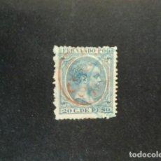 Sellos: FERNANDO POO,1896-1900,ALFONSO XIII,HABILITACIÓN TIPO C,EDIFIL 40H,USADO,(LOTE AB). Lote 89442500