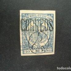Sellos: FERNANDO POO,1900,TIMBRE MÓVIL,HABILITADO,EDIFIL 48A,USADO,(LOTE AB). Lote 89443368