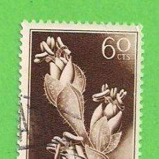 Sellos: EDIFIL 108 - IFNI - FLORA Y FAUNA - TRAGANUM. (1954).. Lote 227062435