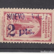 Francobolli: ,TANGER HUERFANOS TELEGRAFOS 10 CTS. SOBRECARGADO -2 PTS.- LUJO SIN CHARNELA, VISTA PUERTA,. Lote 226094121