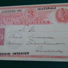 Sellos: TARJETA POSTAL.GUATEMALA.SERVICIO INTERIOR.20-8-1920. Lote 90126576