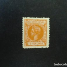Sellos: GUINEA,1905,ALFONSO XIII,EDIFIL 36N*,NUEVO,SEÑAL FIJASELLO,VARIEDAD MUESTRA A.000,000,(LOTE AB). Lote 90882885