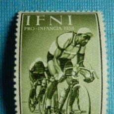 Sellos: SELLO - ESPAÑA - IFNI - PRO INFANCIA 1958 - 70 CTS - EDIFIL 148 - NUEVO SIN CHARNELA. Lote 91000855