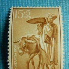 Sellos: SELLO - ESPAÑA - IFNI - PRO INFANCIA 1959 - 15 + 5 CTS - EDIFIL 153 - NUEVO SIN CHARNELA. Lote 91003505