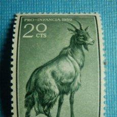Sellos: SELLO - ESPAÑA - IFNI - PRO INFANCIA 1959 - 20 CTS - EDIFIL 154 - NUEVO SIN CHARNELA. Lote 91003630