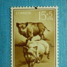 Sellos: SELLO - ESPAÑA - IFNI - PRO INFANCIA 1960 - 15 + 5 CTS - EDIFIL 160 - NUEVO SIN CHARNELA. Lote 295383363