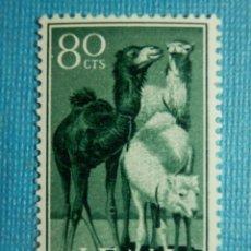 Sellos: SELLO - ESPAÑA - IFNI - PRO INFANCIA 1960 - 80 CTS - EDIFIL 162 - NUEVO SIN CHARNELA. Lote 91005325