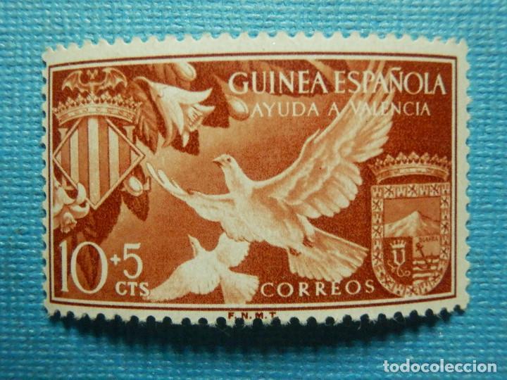 SELLO - ESPAÑA - IFNI - AYUDA A VALENCIA 1958 - 10 + 5 CTS - EDIFIL 142 - NUEVO SIN CHARNELA (Sellos - España - Colonias Españolas y Dependencias - África - Ifni)