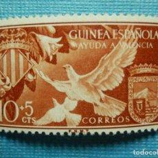 Sellos: SELLO - ESPAÑA - IFNI - AYUDA A VALENCIA 1958 - 10 + 5 CTS - EDIFIL 142 - NUEVO SIN CHARNELA. Lote 91005685