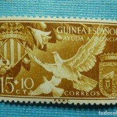 Sellos: SELLO - ESPAÑA - IFNI - AYUDA A VALENCIA 1958 - 15 + 10 CTS - EDIFIL 143 - NUEVO SIN CHARNELA. Lote 91005790