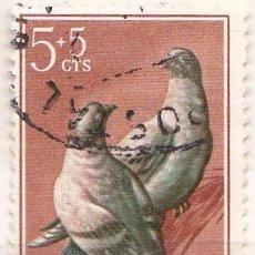 Sellos: IFNI - 1957 - PRO INFANCIA - COLUMBA OEANAS - EDIFIL 135 - USADO. Lote 91259775