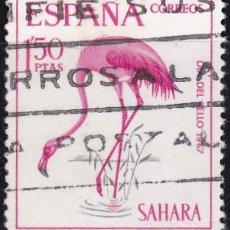 Sellos: 1967 - SAHARA - DIA DEL SELLO - FLAMENCO COMUN - EDIFIL 263. Lote 91276295