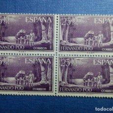 Sellos: SELLO - ESPAÑA - FERNANDO POO - DIA DEL - EDIFIL 204 - 1960 - 25 + 10 CTS - BLOQUE DE 4 - NUEVOS. Lote 91309210