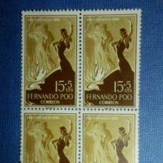 Sellos: SELLO - ESPAÑA - FERNANDO POO - PRO INFANCIA - EDIFIL 189 - 1960 - 15 + 5 CTS - BLOQUE DE 4 - NUEVOS. Lote 91309965