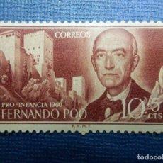 Sellos: SELLO - ESPAÑA - FERNANDO POO - PRO INFANCIA - EDIFIL 188 - 1960 - 10 + 5 CTS - NUEVO SIN CHARNELA. Lote 91311085