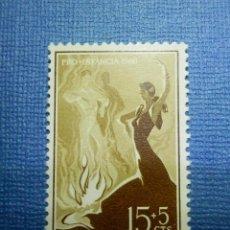 Sellos: SELLO - ESPAÑA - FERNANDO POO - PRO INFANCIA - EDIFIL 189 - 1960 - 15 + 5 CTS - NUEVO SIN CHARNELA. Lote 91311190