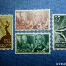Sellos: SELLO - ESPAÑA - FERNANDO POO - SERIE PRO INFANCIA - EDIFIL 188, 189, 190, 191 - 1960 - NUEVOS. Lote 91312315