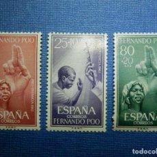 Sellos: SELLO - ESPAÑA - FERNANDO POO - SERIE PRO INFANCIA - EDIFIL 196, 197, 198 - 1961 - NUEVOS. Lote 91312965