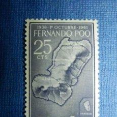 Sellos: SELLO - ESPAÑA - FERNANDO POO - EXALTACIÓN FRANCO - EDIFIL 199 - 25 CTS - 1961 - NUEVO SIN CHARNELA. Lote 91313330