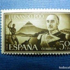 Sellos: SELLO - ESPAÑA - FERNANDO POO - EXALTACIÓN FRANCO - EDIFIL 200 - 50 CTS - 1961 - NUEVO SIN CHARNELA. Lote 91313425