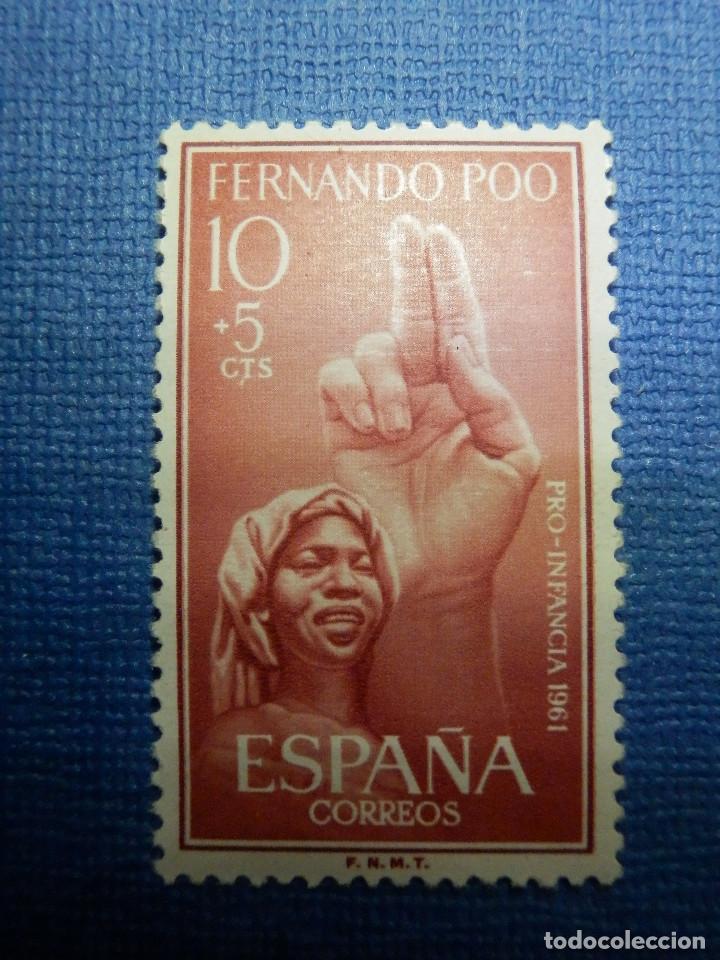 SELLO - ESPAÑA - FERNANDO POO - PRO INFANCIA - EDIFIL 196 - 10 CTS - 1961 - NUEVO SIN CHARNELA (Sellos - España - Colonias Españolas y Dependencias - África - Fernando Poo)