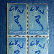 Sellos: SELLO - ESPAÑA - GUINEA ESPAÑOLA - SERIE BÁSICA - EDIFIL 383 - 3 PTS - 1958 - BLOQUE DE 4 NUEVOS. Lote 91317620