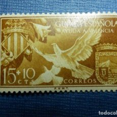 Sellos: SELLO - ESPAÑA - GUINEA ESPAÑOLA - AYUDA A VALENCIA - EDIFIL 374 - 15 + 5 CTS - 1958 - NUEVO. Lote 91317770