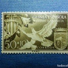 Sellos: SELLO - ESPAÑA - GUINEA ESPAÑOLA - AYUDA A VALENCIA - EDIFIL 375 - 50 + 10 CTS - 1958 - NUEVO. Lote 91317775