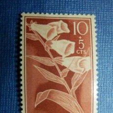 Sellos: SELLO - ESPAÑA - GUINEA ESPAÑOLA - PRO INFANCIA - EDIFIL 391 - 10 + 5 CTS - 1959 - NUEVO. Lote 91317790