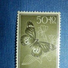 Sellos: SELLO - ESPAÑA - GUINEA ESPAÑOLA - DIA DEL SELLO - EDIFIL 390 - 50 + 10 CTS - 1958 - NUEVO. Lote 91317835