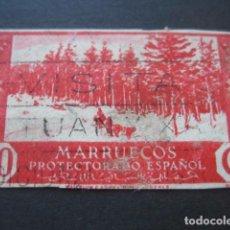 Sellos: SELLO MARRUECOS PROTECTORADO ESPAÑOL 30 CTS.. Lote 91854400