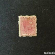 Sellos: FERNANDO POO,1882-1889,ALFONSO XII,EDIFIL 6*,NUEVO CON SEÑAL FIJASELLO,(LOTE AB). Lote 91952560