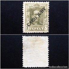 Sellos: CABO JUBY./AÑO 1925./ 2 CENTIMOS VERDE OLIVA NUEVO.. Lote 92063700