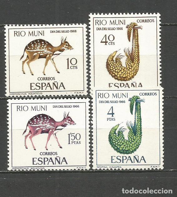 RIO MUNI EDIFIL NUM. 72/75 ** SERIE COMPLETA SIN FIJASELLOS (Sellos - España - Colonias Españolas y Dependencias - África - Río Muni)