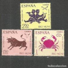 Sellos: RIO MUNI EDIFIL NUM. 83/85 ** SERIE COMPLETA SIN FIJASELLOS. Lote 92117270