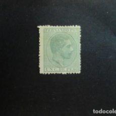 Sellos: FERNANDO POO,1882-1889,ALFONSO XII,EDIFIL 5,NUEVO SIN GOMA,(LOTE AB). Lote 92210000