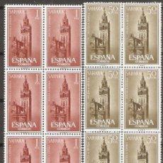Sellos: SAHARA EDIFIL 215/6** MNH 10 SERIES COMPLETAS. Lote 92218000