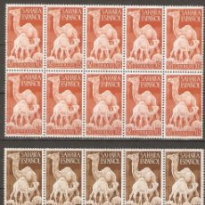 Sellos: SAHARA EDIFIL 91/3** MNH 10 SERIES COMPLETAS. Lote 92220500