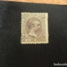 Sellos: FERNANDO POO,1894-1896,ALFONSO XIII,EDIFIL 17*,NUEVO CON SEÑAL FIJASELLO,PEQUEÑO DEFECTO,(LOTE AB). Lote 92265750