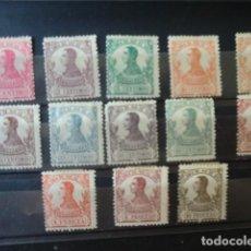 Sellos: RIO DE ORO,1912,ALFONSO XIII,EDIFIL 65N*-77N*,VARIEDAD MUESTRA,COMPLETA,NUEVOS, FIJASELLO,,(LOTE AB). Lote 92833095