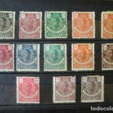 Sellos: RIO DE ORO,1914,ALFONSO XIII,EDIFIL 78N*-90N*,VARIEDAD MUESTRA,COMPLETA,NUEVOS, FIJASELLO,(LOTE AB). Lote 92834010