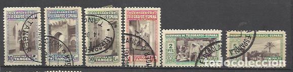 5654-SERIE COMPLETA SELLOS BENEFICENCIA AÑO 1947 MARRUECOS ESPAÑOL Nº51/60.COLONIA ESPAÑOLA EN AFRIC (Sellos - España - Colonias Españolas y Dependencias - África - Marruecos)