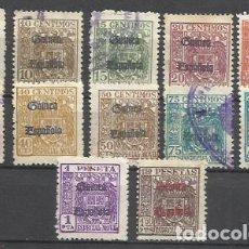 Sellos: 5287 -SELLOS FISCALES CON SOBRECARGA HABILITADOS PARA GUINEA COLONIA ESPAÑOLA ,SIN CATALOGAR,RAROS,T. Lote 93795195