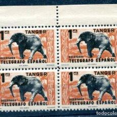 Sellos: 1 BLOQUE DE 4 DE TÁNGER, HUÉRFANOS DE TELÉGRAFOS. TEMA ANIMALES. NUEVO SIN FIJASELLOS.. Lote 93834040