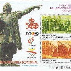 Timbres: [CF2258] GUINEA ECUATORIAL 1992, HB V CENT. DESCUBRIMIENTO DE AMÉRICA (MNH). Lote 72819647