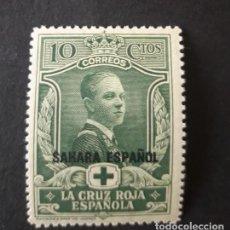 Sellos: SAHARA,1926,PRO CRUZ ROJA ESPAÑOLA,EDIFIL 14*,NUEVO CON SEÑAL FIJASELLO,(LOTE AB). Lote 94149190