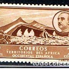 Sellos: AFRICA OCC. ESP // EDIFIL 2 // 1950. Lote 94175350
